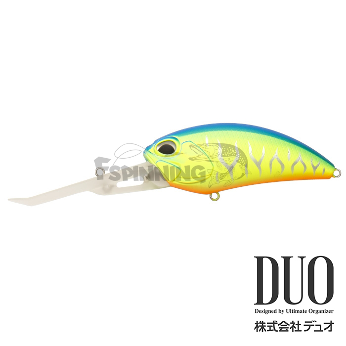 DUO Realis Crank G87 20A 35,5gr #ACC3049