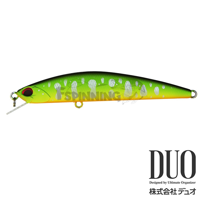 DUO MOAB 85 8,2gr #P600