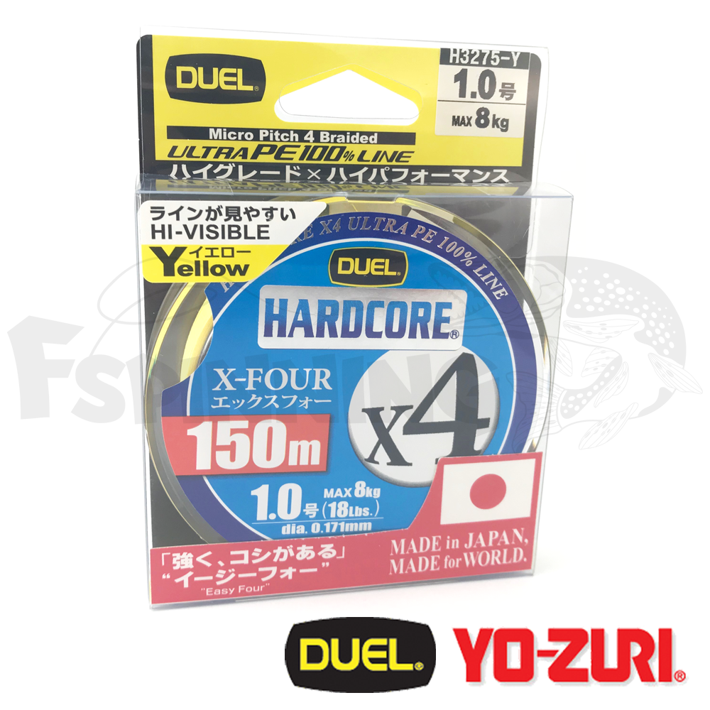 Шнур Yo-Zuri/Duel Hardcore PE X4 150m Yellow #0.8 0.153mm/7kg