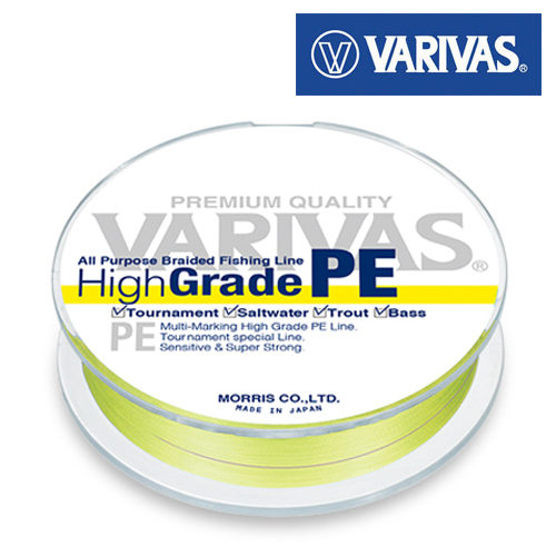 Шнур Varivas High Grade Premium PE Yellow 150m #1,5 0,205mm/9,7kg