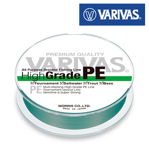 Шнур Varivas High Grade Premium PE Green 150m #2 0,235mm/11,8kg