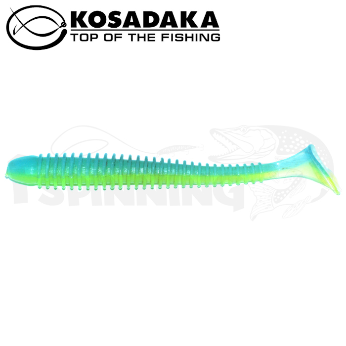 Мягкие приманки Kosadaka Swing Impact 95mm #LBS (8 шт в уп)