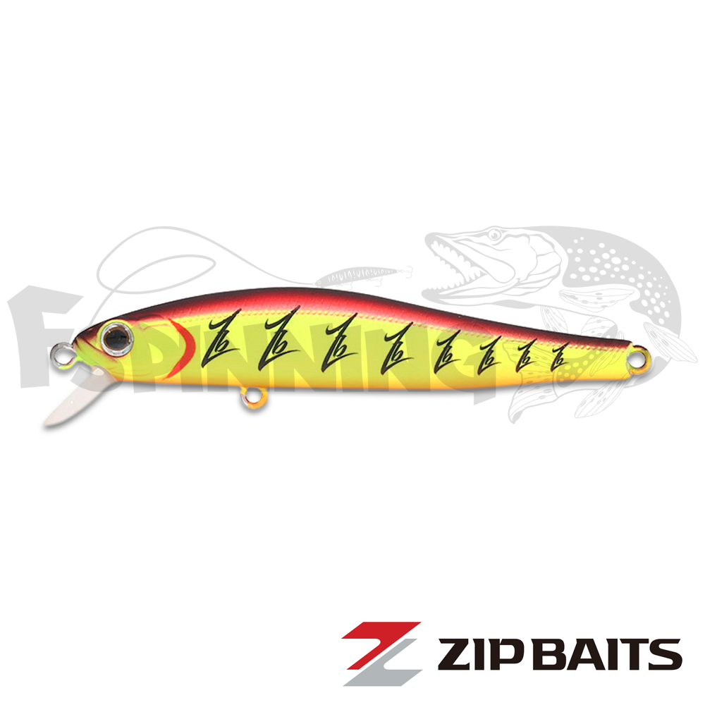 Воблер ZipBaits Rigge MD 86SS 8,9gr #600R