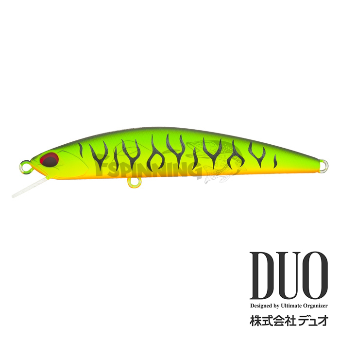 DUO MOAB 85 8,2gr #P59