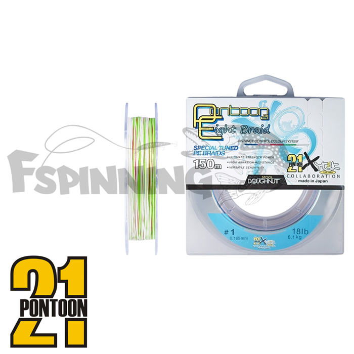 Pontoon 21 Шнур Pontoon21 Eight Braid 150m #0,33mm/27,2kg/60lb (мультиколор)