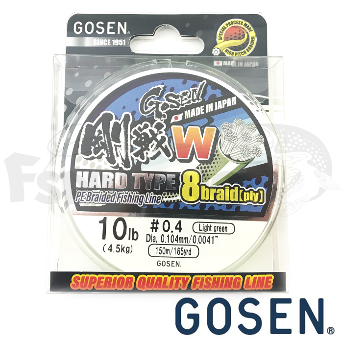 W8 PE Braid Hard Type 150m Light Green Шнур Gosen W8 PE Braid Hard Type 150m Light Green #0.4 0.104mm/10lb/4.5kg