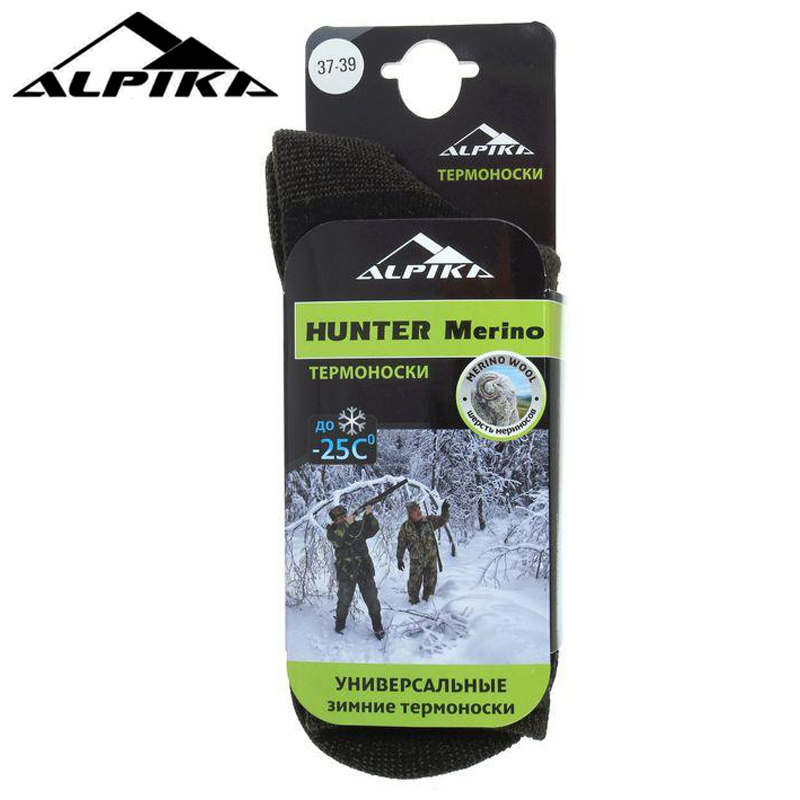 Alpika Термоноски Alpika Hunter Merino -25C р43-45