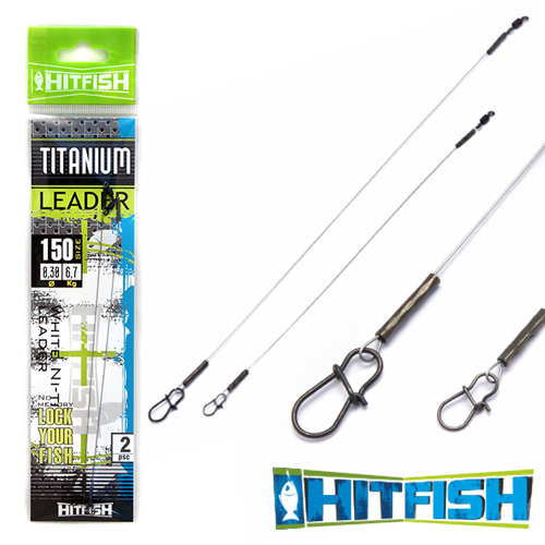 Поводки Hitfish Titanium Leader 250mm/0,40mm/17,6kg (2 шт в уп)