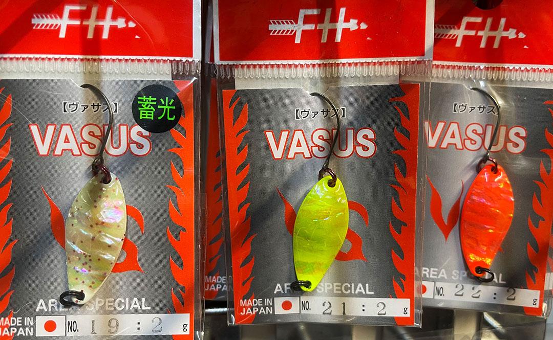 field-hunter-vasus-shell-02.jpg
