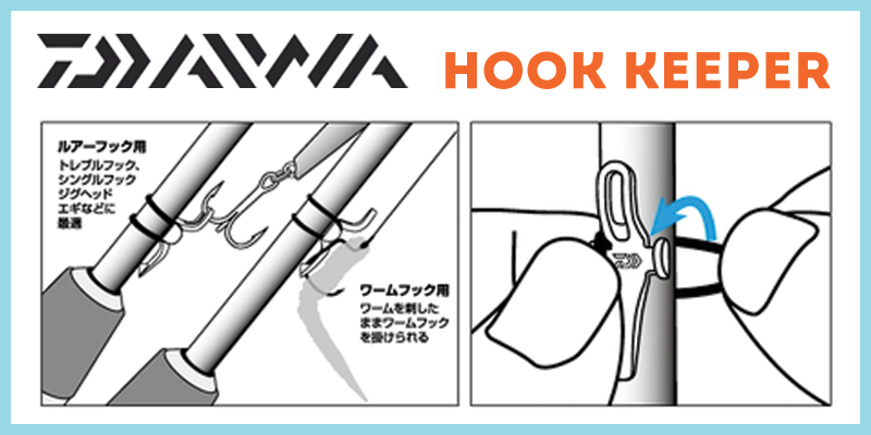 Hook-keeper-0492-0121-all.png