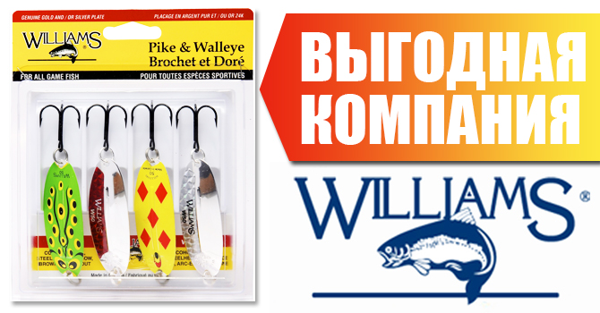 williams-spoon-news.jpg