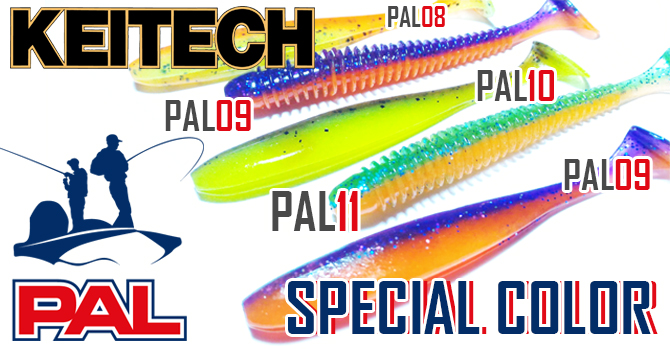 keitech-new-pal-color-fspinning.jpg