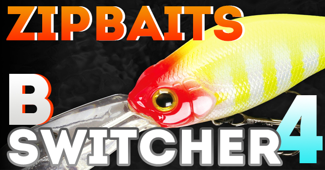 zipbaits-bswitcher-4-news.jpg
