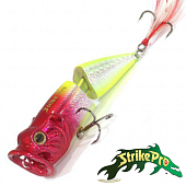 Pike Pop Joint 75 SH-002CJ Воблер Strike Pro Pike Pop Joint 75 11,0gr SH-002CJ#X10-713
