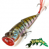 Pike Pop Joint 95 SH-002DJ Воблер Strike Pro Pike Pop Joint 95 21.5gr SH-002DJ #630V