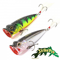 Strike Pro Pike Pop