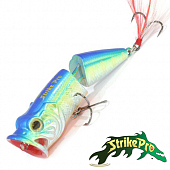 Pike Pop Joint 75 SH-002CJ Воблер Strike Pro Pike Pop Joint 75 11,0gr SH-002CJ#A150-713