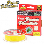 8x Yellow 120m Шнур Power Phantom 8x Yellow 120m #0,13mm/12,0kg (желтая)