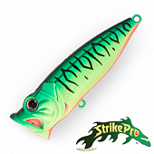 Pike Pop 60 SH-002BA Воблер Strike Pro Pike Pop 60 5.8gr SH-002BA #GC01S