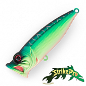 Pike Pop 70 SH-002C Воблер Strike Pro Pike Pop 70 11,5gr SH-002C#A204S