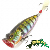 Pike Pop Mini 45 SH-002B Воблер Strike Pro Pike Pop Mini 45 4,0gr SH-002B#630V