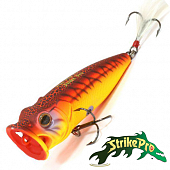 Pike Pop 60 SH-002BA Воблер Strike Pro Pike Pop 60 7,0gr SH-002BA#A08
