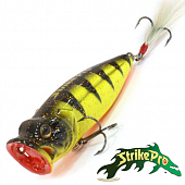 Pike Pop Mini 45 SH-002B Воблер Strike Pro Pike Pop Mini 45 4,0gr SH-002B#C26