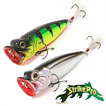 Strike Pro Pike Giant Pop 90 SH-002D