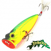 Pike Giant Pop 90 SH-002D Воблер Strike Pro Pike Giant Pop 90 23,0gr SH-002D#A17S