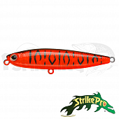 Slide Bait Heavy One 70 JS-372 Воблер Strike Pro Slide Bait Heavy One 70 16.5gr JS-372 #A207