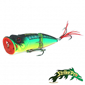 Pike Pop Joint 75 SH-002CJ Воблер Strike Pro Pike Pop Joint 75 11gr SH-002CJ #A204S