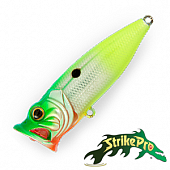 Pike Giant Pop 90 SH-002D Воблер Strike Pro Pike Giant Pop 90 23,0gr SH-002D#A133T