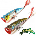 Strike Pro Pike Pop Joint