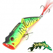 Pike Pop Joint 75 SH-002CJ Воблер Strike Pro Pike Pop Joint 75 11gr SH-002CJ #GC01S