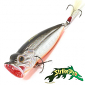 Pike Pop Mini 45 SH-002B Воблер Strike Pro Pike Pop Mini 45 4,0gr SH-002B#A70-713