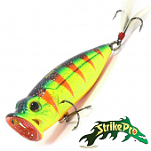 Pike Pop Mini 45 SH-002B Воблер Strike Pro Pike Pop Mini 45 4,0gr SH-002B#A139
