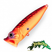 Pike Pop Mini 45 SH-002B Воблер Strike Pro Pike Pop Mini 45 4,0gr SH-002B#A08