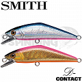 Smith D-Contact 50S