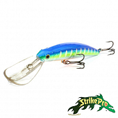 Musky Monster Deep 200CL MG-007CL Воблер Strike Pro Musky Monster Deep 200CL 118gr MG-007CL #A150-713