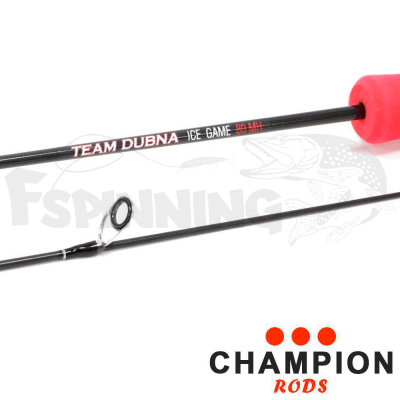 Champion Rods Зимнее удилище Champion Rods Team Dubna Ice Game New 2018 0.8m/30gr TDIG-80MH