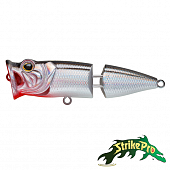 Pike Pop Joint 75 SH-002CJ Воблер Strike Pro Pike Pop Joint 75 11gr SH-002CJ #A010-EP