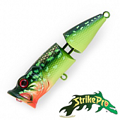 Pike Pop Joint 75 SH-002CJ Воблер Strike Pro Pike Pop Joint 75 11,0gr SH-002CJ#C202F