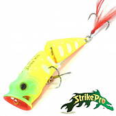 Pike Pop Joint 75 SH-002CJ Воблер Strike Pro Pike Pop Joint 75 11,0gr SH-002CJ#A178S