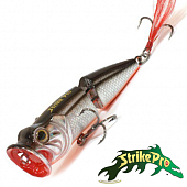 Pike Pop Joint 75 SH-002CJ Воблер Strike Pro Pike Pop Joint 75 11,0gr SH-002CJ#A70-713