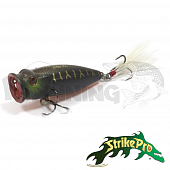 Pike Pop 70 SH-002C Воблер Strike Pro Pike Pop 70 11.5gr SH-002C #A208S
