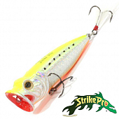Pike Pop 70 SH-002C Воблер Strike Pro Pike Pop 70 11,5gr SH-002C#513-713