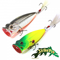 Strike Pro Pike Pop Mini 45 SH-002B