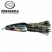 Bullet Spoon 55mm/21gr Блесна незацепляйка Kosadaka Bullet Spoon 55mm/21gr #C3