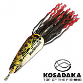 Bullet Spoon 55mm/14gr Блесна незацепляйка Kosadaka Bullet Spoon 55mm/14gr #C18