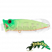 Pike Pop Mini 45 SH-002B Воблер Strike Pro Pike Pop Mini 45 4gr SH-002B#A178S